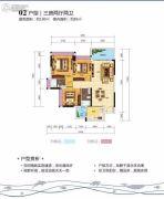 海港成・海境界3室2厅2卫100平方米户型图