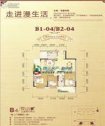 书香华苑3室2厅2卫125平方米户型图