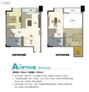 萝岗奥园广场3室2厅2卫84平方米户型图