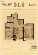 席家花园2室2厅1卫89平方米户型图