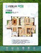叁�公馆3室2厅2卫123平方米户型图