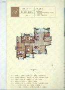 鼎富澜悦湾4室2厅2卫142平方米户型图