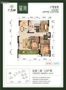 广大城3室2厅2卫126平方米户型图