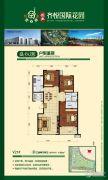 创业・齐悦花园3室2厅2卫140平方米户型图