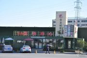 烟台莱山宝龙广场外景图