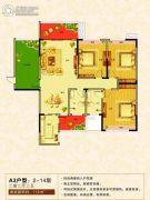 宝庆府邸・和园2室2厅2卫113平方米户型图