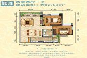 三江尚城一期2室2厅1卫82平方米户型图
