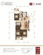 绿谷庄园3室3厅3卫138平方米户型图