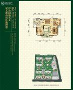 公园世家2室2厅1卫88平方米户型图