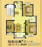 钻石公寓3室2厅1卫101平方米户型图