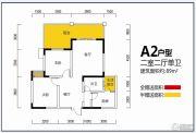 张坝天府花园2室2厅1卫89平方米户型图