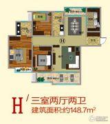 宝丽・阳光国际3室2厅2卫148平方米户型图