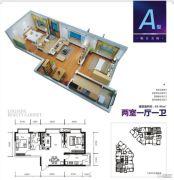上力理想城2室1厅1卫85平方米户型图