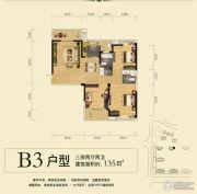 卧龙墨水湖边3室2厅2卫135平方米户型图