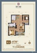 现代华府2室2厅1卫87平方米户型图