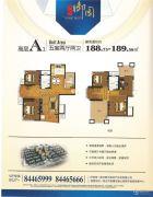 锦华御园5室2厅2卫188--189平方米户型图