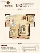 宏润花园2室2厅1卫99平方米户型图