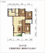 吉源美郡国际城3室2厅2卫113平方米户型图