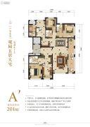 永泰・西山御园5室2厅3卫201平方米户型图
