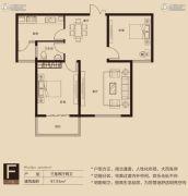 一品公馆3室2厅1卫97平方米户型图