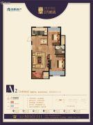 金辉天鹅湾2室2厅1卫77平方米户型图