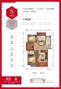 民生・美庐印象2室2厅2卫123平方米户型图