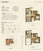 楚霖・鼎观世界二期4室3厅2卫167平方米户型图