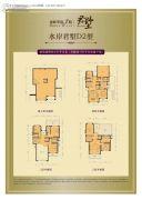 盈峰翠邸・悦墅430平方米户型图