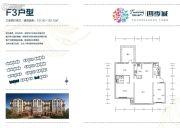 托斯卡纳・四季城3室2厅2卫0平方米户型图