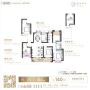 春风南岸4室2厅2卫140平方米户型图