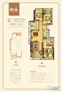 海星御和园3室2厅2卫125--145平方米户型图
