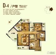 安居东城3室2厅2卫138平方米户型图