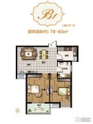 亚星锦绣山河2室2厅1卫78平方米户型图