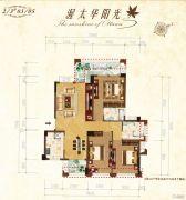 益通・枫情尚城3室2厅2卫126平方米户型图