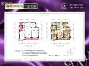 CBD万达广场万达观澜4室2厅2卫128平方米户型图