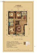 亚欧国际风情街3室2厅1卫115平方米户型图