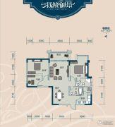 云星・钱隆御景3室2厅2卫86--90平方米户型图