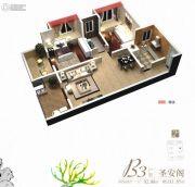 宝格丽小镇2室2厅1卫92平方米户型图