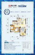 珠江・愉景新城3室2厅1卫88平方米户型图