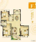 武夷名仕园3室2厅2卫135平方米户型图