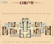 御景豪园4室2厅3卫0平方米户型图
