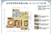 东田金湾2室2厅2卫87平方米户型图