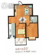 盛祥佳苑2室2厅1卫75平方米户型图