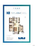 温泉新都孔雀城英国宫3室2厅2卫105平方米户型图