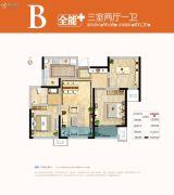 天朗蔚蓝东庭3室2厅1卫96--100平方米户型图