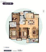 保利爱尚海3室2厅2卫115平方米户型图