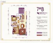 才子嘉都4室2厅2卫93平方米户型图
