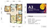 中信城3室2厅1卫117平方米户型图
