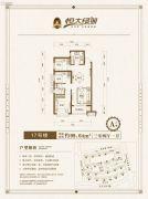 呼和浩特恒大绿洲3室2厅1卫99平方米户型图