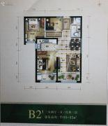 保利花园3室2厅1卫90--92平方米户型图